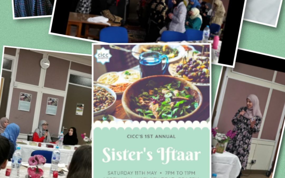 An evening to remember: CICC's 1st Sister's Iftaar