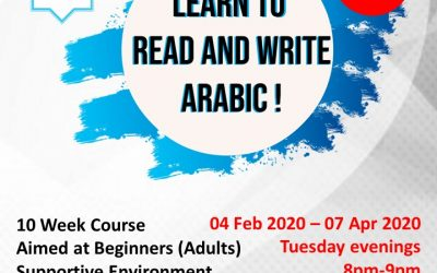 Learn to Read and Write Arabic has moved online!