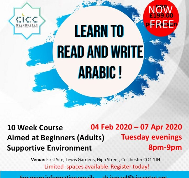 Learn to Read and Write Arabic!