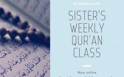 Rekindling your friendship and love with the Qur'an